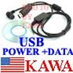 1X GARMN76PWUSB 2-in-1 Garmin 76C power & data cable